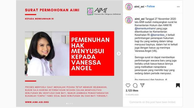 Instagram AIMI