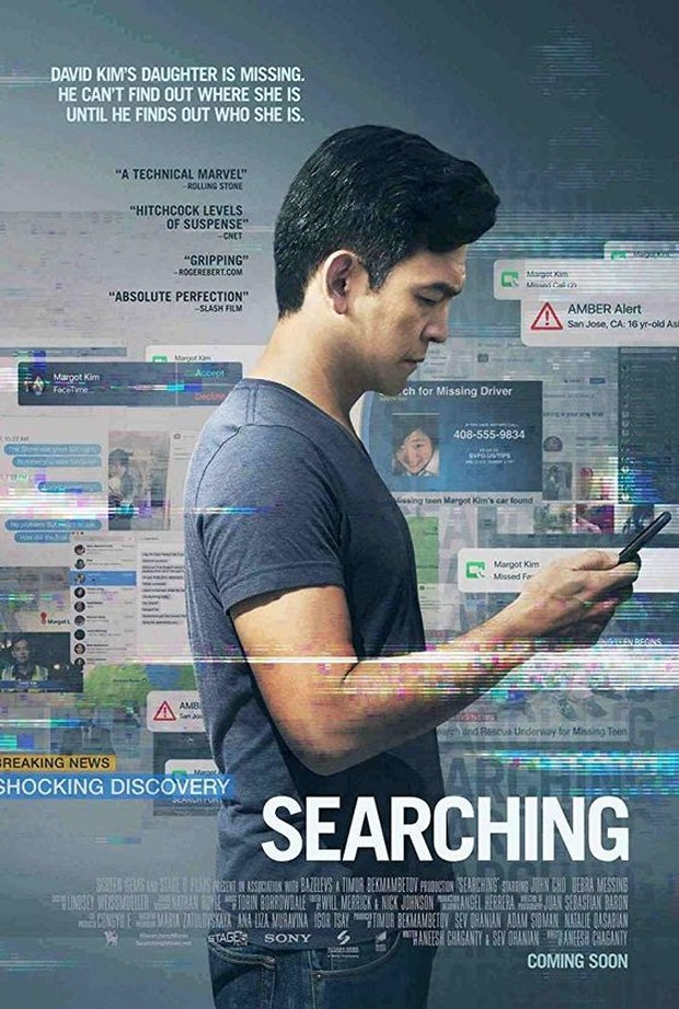 Searching (2018)/source:pinterest.com/thegoodradionetwork.com