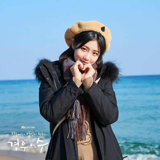 Shin Ye Eun di More Than Friend/Sumber: instagram.com/jtbcdrama