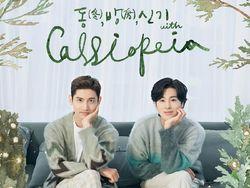 Rayakan 17 Tahun Debut, TVXQ Gelar Fanmeeting Online 26 Desember