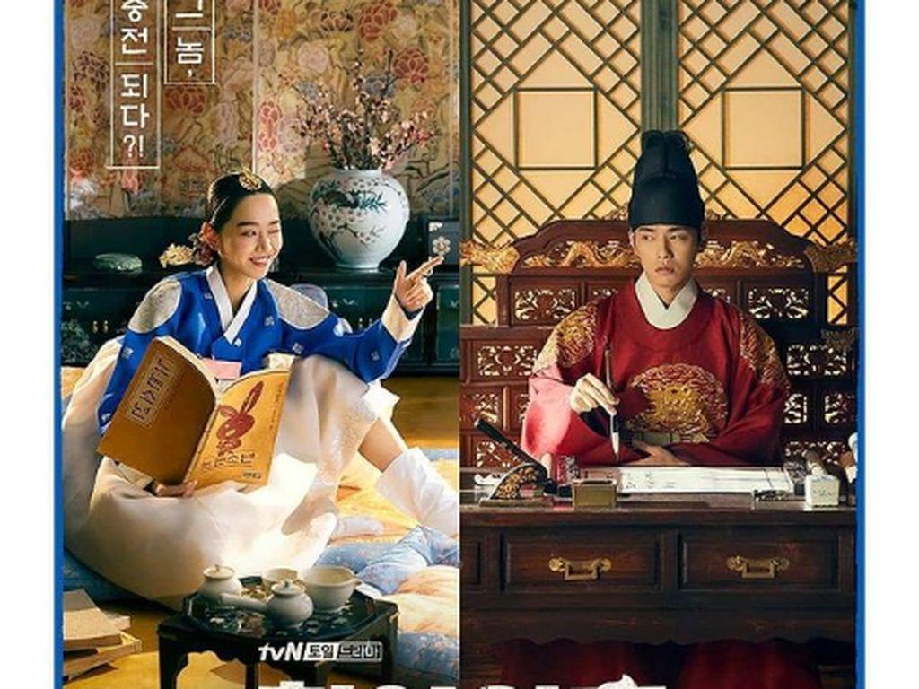 Mr Queen dan 10 Drama Korea dengan Rating Tertinggi, Cetak Rekor
