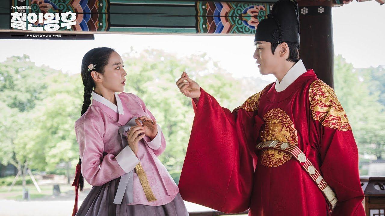 Mr.Queen Korea Korean Drama