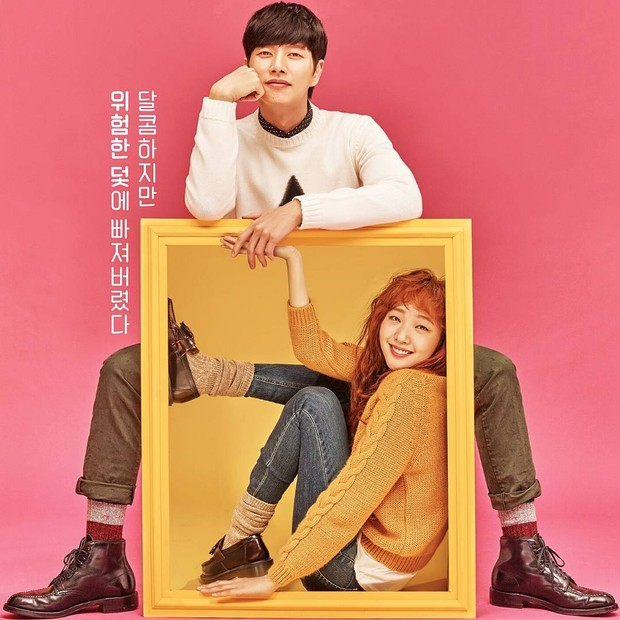 Cheese in The Trap/Sumber: instagram.com/cheese.in.the.trap