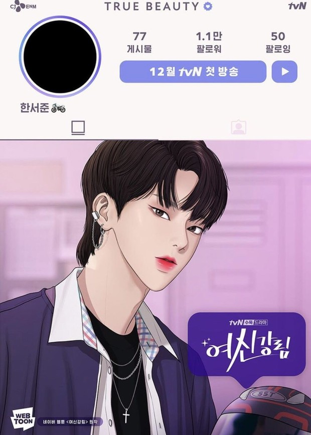 hwang in yeob