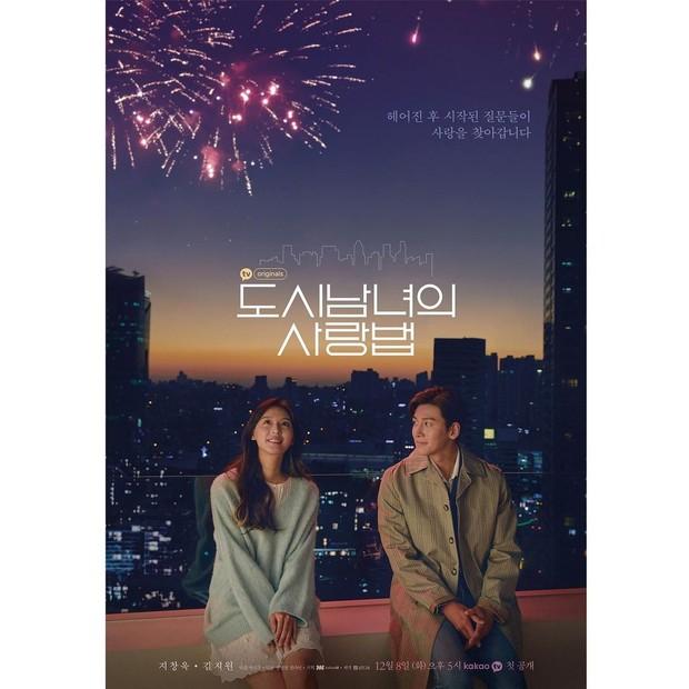 Poster drama lovestruck in the city