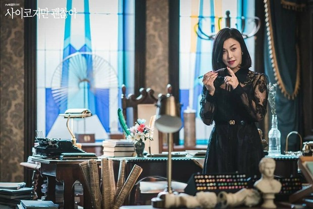 Do Hui Jae/Sumber:instagram.com/itsokaytonotbeokay_tvn
