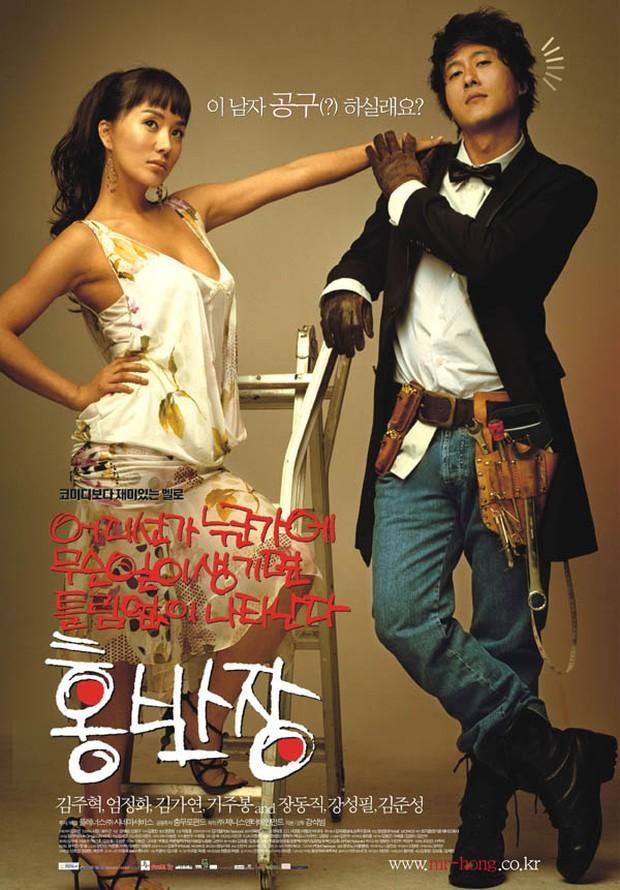 Mr. Hong/Foto: Asianwiki