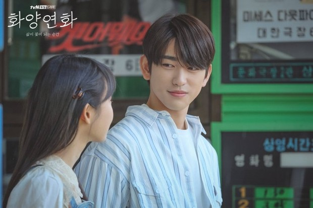 """Pada tahun 2020 ini, Jinyoung pun mendapatkan kesempatan untuk berakting bersama aktor dan aktris senior, Yoo Ji Tae dan Lee Bo Young dalam drama """"When My Love Blooms""""."""