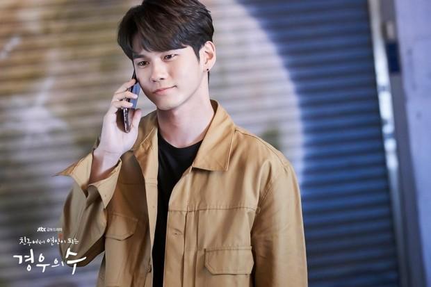 "Pada tahun ini, Ia membintangi drama ""More Than Friends,"" yang berperan sebagai pria bernama Lee Soo, yang masih mencintai wanita yang sama sejak SMA."