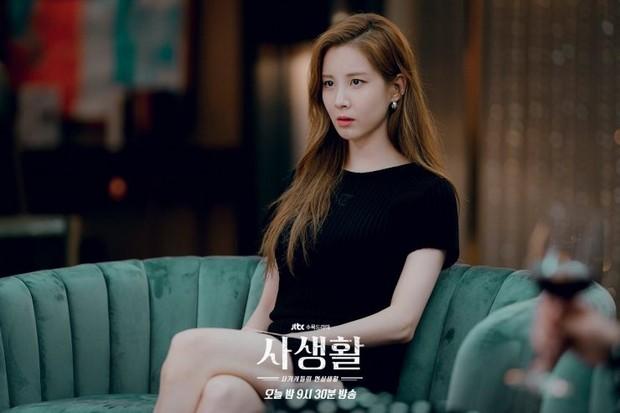 "Ditahun ini, Seohyun, membintangi drama ""Private Lies"" sebagai seorang anak nakal dari keluarga penipu, dimana Ia tidak takut untuk mendapatkan apa yang dia inginkan."