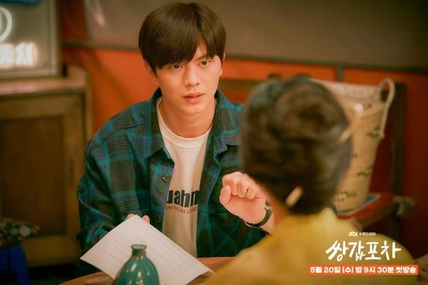 "Setelah tiga tahun hiatus dari dunia akting, akhirnya ditahun ini Yook Sung Jae kembali akting dengan membintangi drama ""Mystic Pop-Up Bar""."
