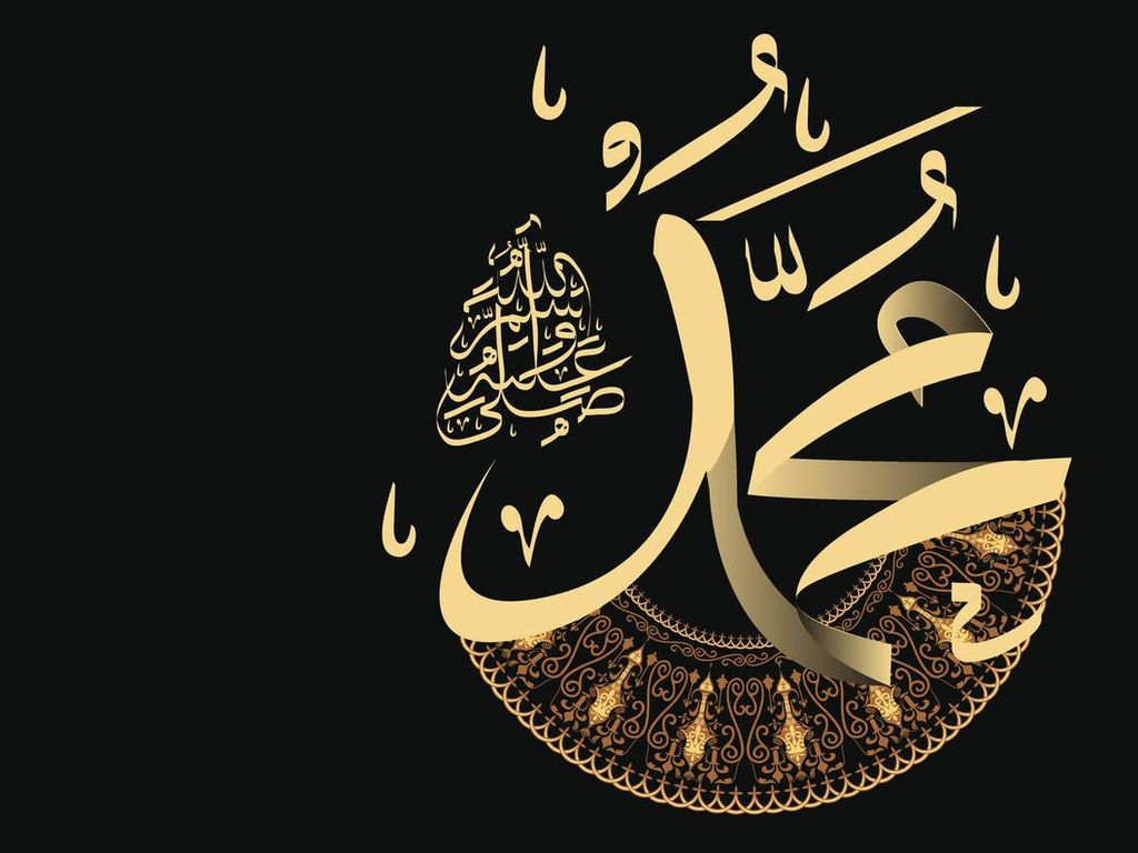 Kisah Nabi Muhammad SAW Singkat dari Lahir hingga Wafat