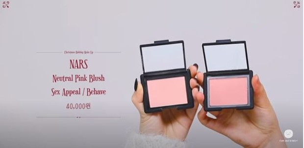 Lee Hi memakai NARS Neutral Pink Blush Sex Appeal dan Behave untuk blush on-nya.