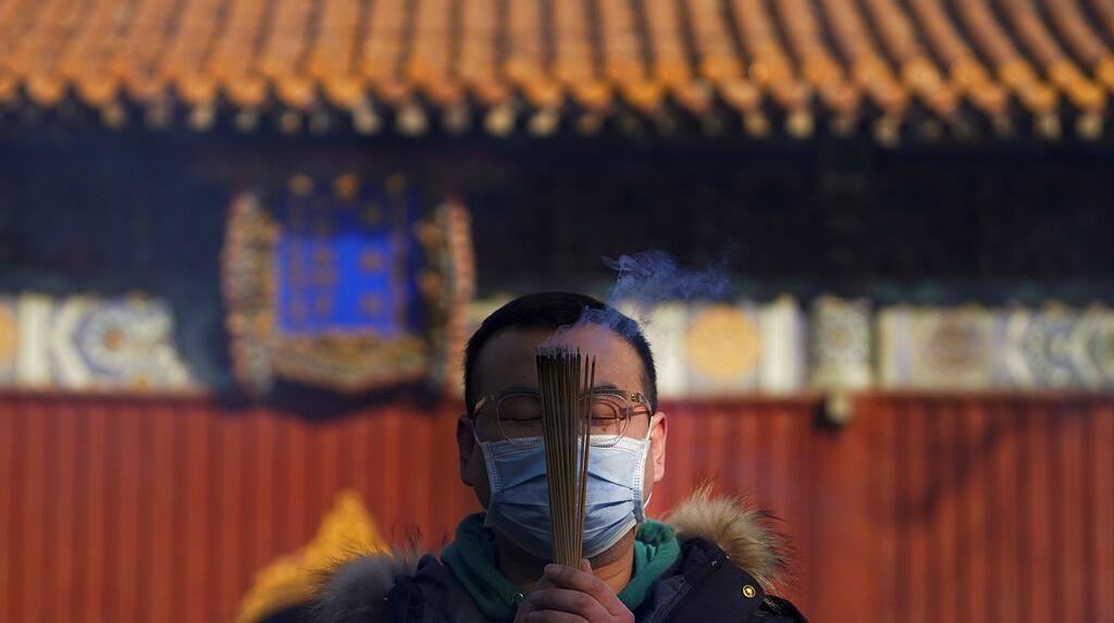 Potret Perayaan Tahun Baru di China Saat Pandemi