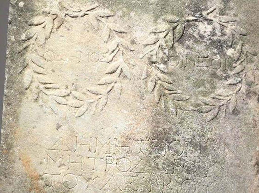 Bertahun-tahun Jadi Ganjalan Kandang Kuda, eh Ternyata Artefak Berharga