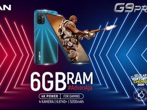 Lebih Jumbo dari Sebelumnya, ADVAN G9 Pro Bawa RAM 6GB