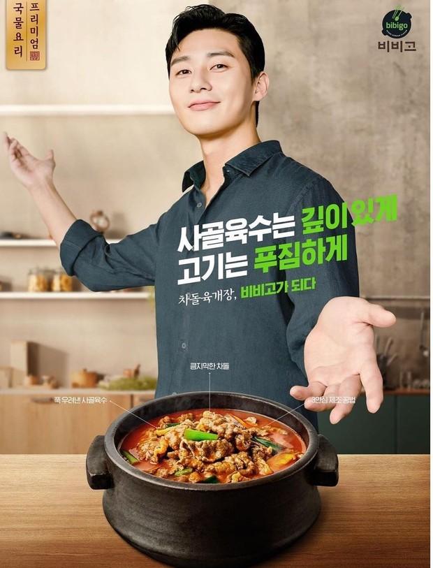 Peran Sebagai Pengusaha Restoran didapatkan Park Seo Joon dalam drama Itaewon Class/instagram.com/bn_sj2013