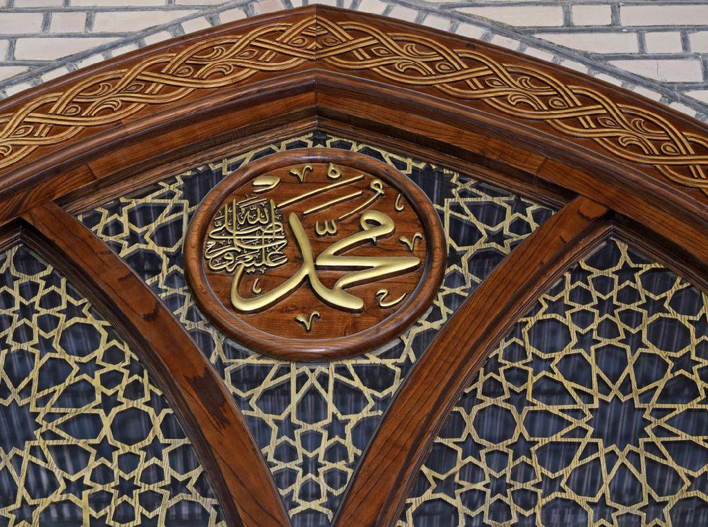 Tentang Tsuwaibah Al-Aslamiyah, Ibu Susu Nabi Muhammad SAW