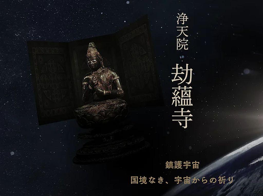 Jepang Akan Luncurkan Kuil ke Luar Angkasa