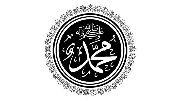 Prophet mohammad s a w beautiful vector name in circle illustration design.