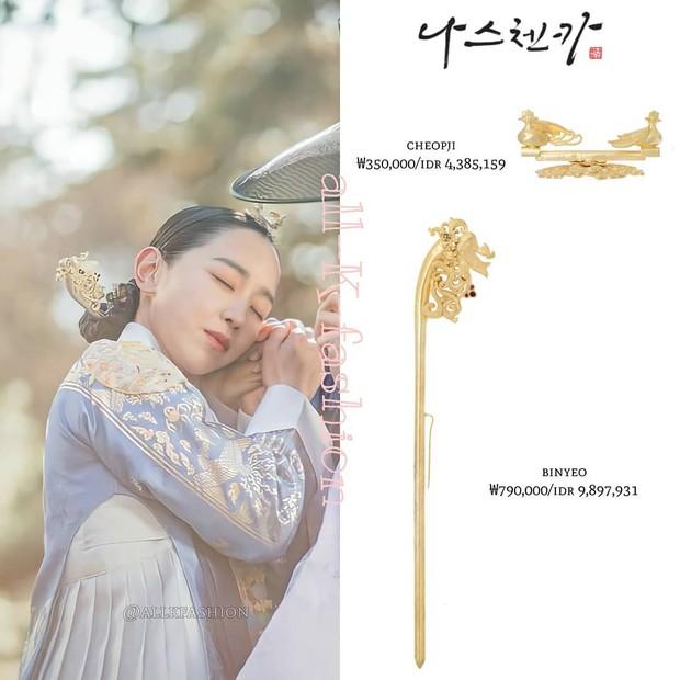 Binyeo dan Cheopji Shin Hye-sun/Foto: instagram.com/allkfashionn