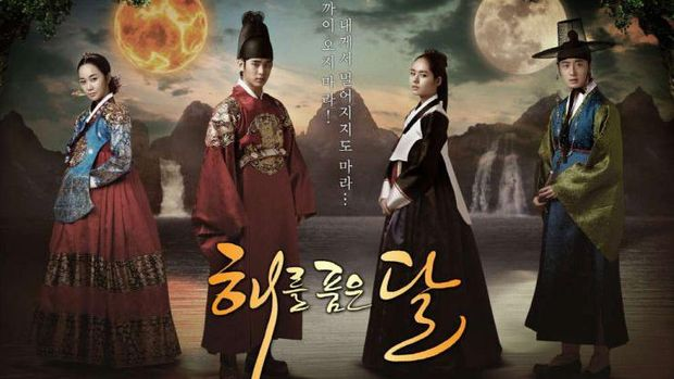 Drakor The Moon Embracing the Sun / The Sun and the Moon