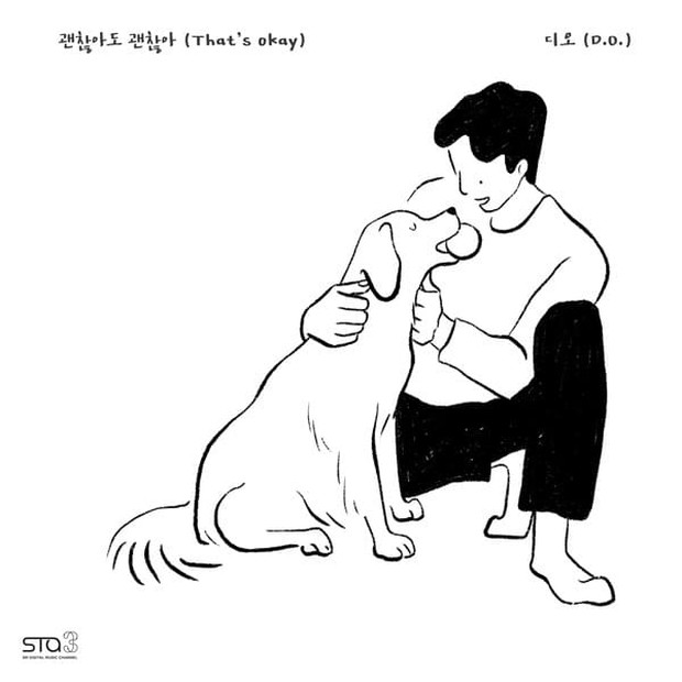 Cover single D.O. That's Okay/genius.com