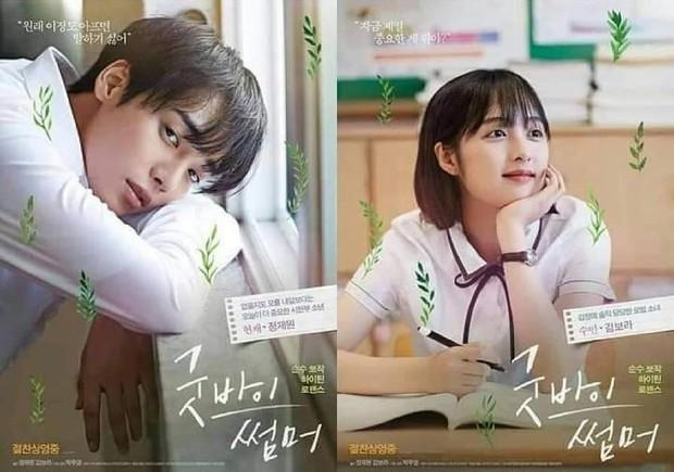 Film Kim Bo Ra/Sumber:instagram.com/kim_bora95