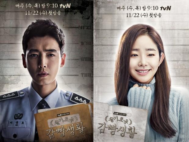 Jung Kyung Ho dan Lim Hwa Young/soompi.com