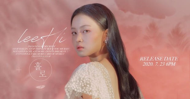 Lee Hi - Holo/pulp.ph