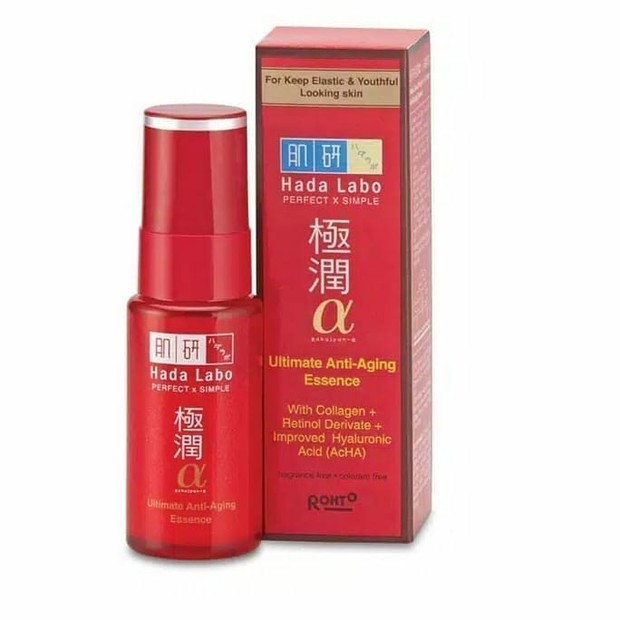 Hada Labo Ultimate Anti Aging Essence