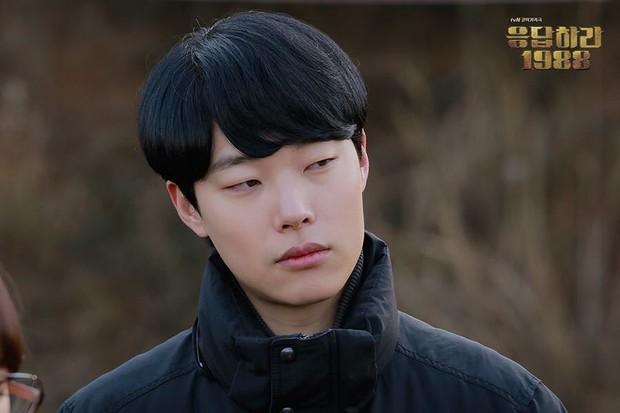Tokoh Jung-hwan/Foto: twitter.com/reply_tvN
