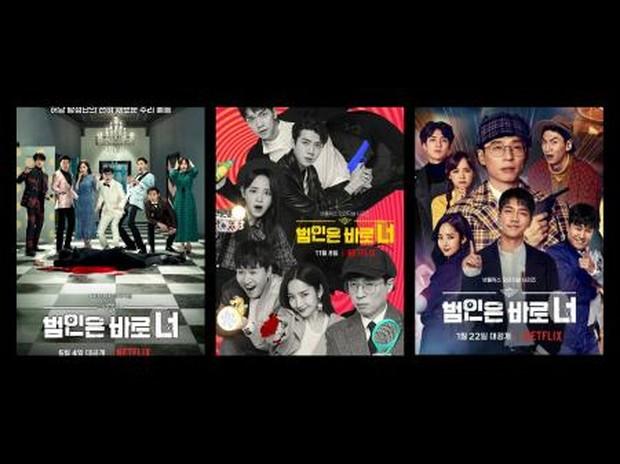 Poster acara Busted! musim 1 hingga 3