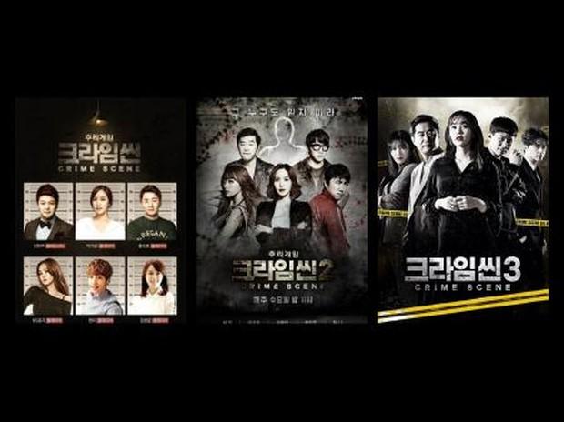 Poster Crime Scene Season 1, 2 dan 3