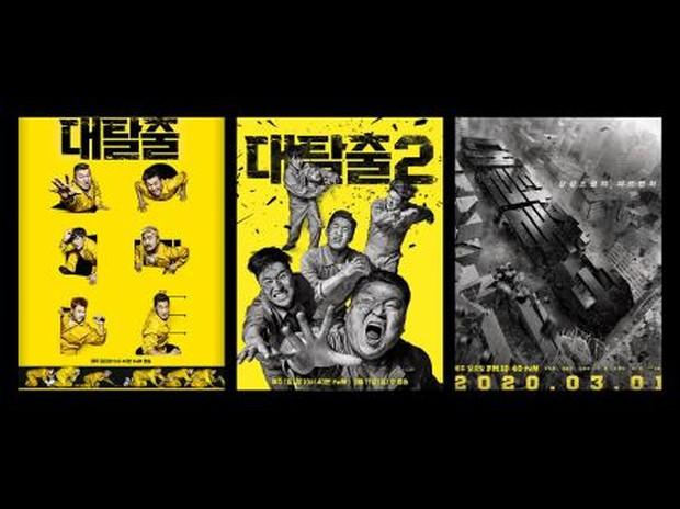 Poster acara The Great Escape musim 1 hingga 3