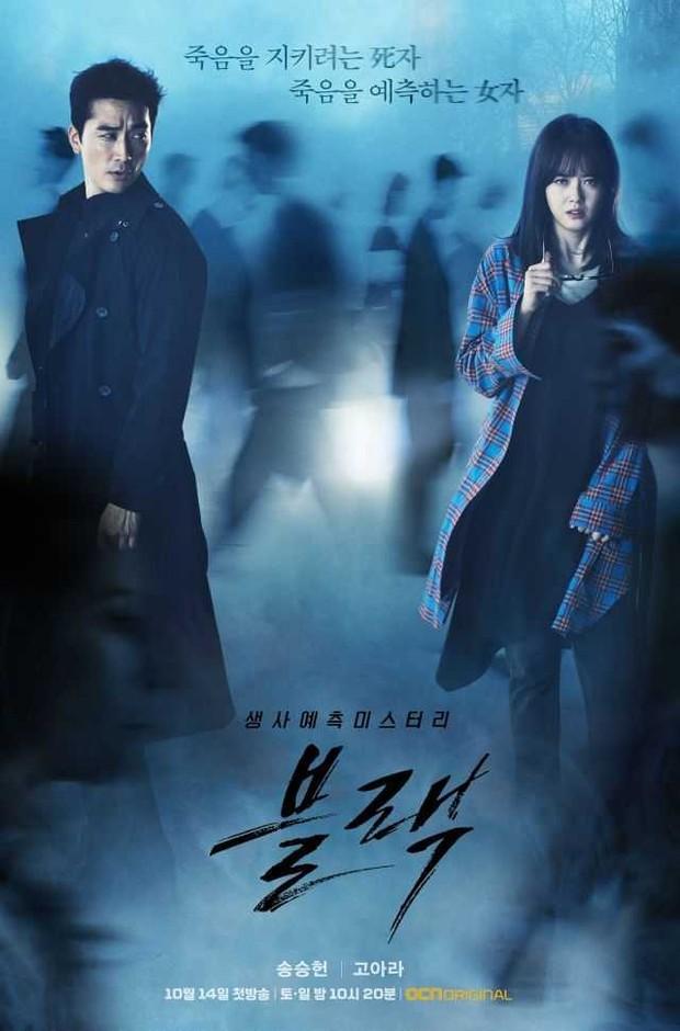 Drama Korea Black Foto:pinterest/vivianapr
