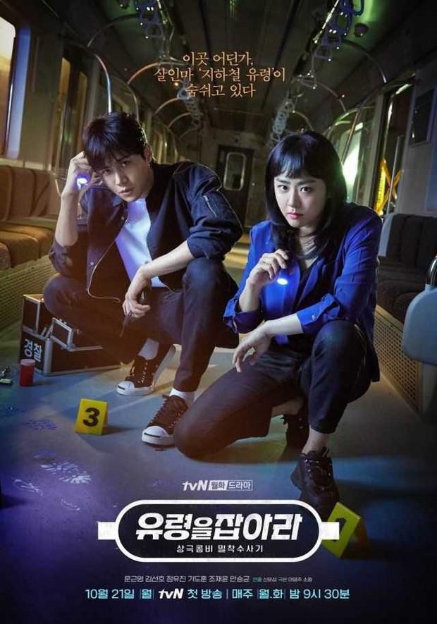 Drama Korea Catch the Ghost Foto:pinterest/jastApple