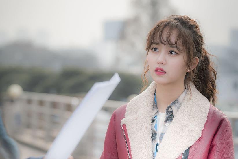 Kim So Hyun di Radio Romance