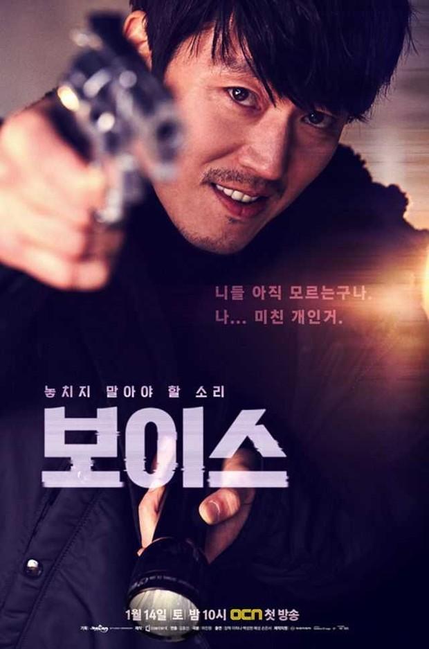 Drama Korea Voice Foto:pinterest/gaga_21