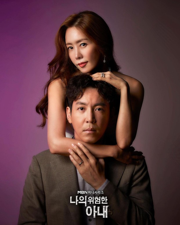 My Dangerous Wife/Sumber:instagram.com/mbn_drama