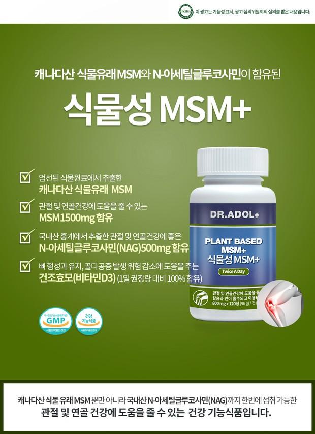 Dr Adol+