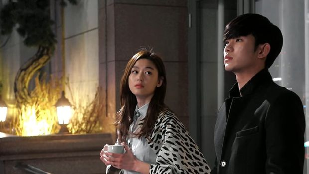 Drama My Love from the Star