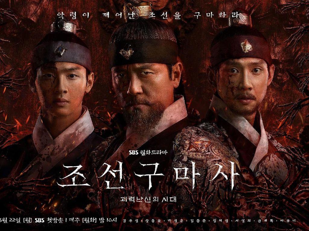 Tuai Kontroversi, SBS Resmi Hentikan Penayangan Joseon Exorcist