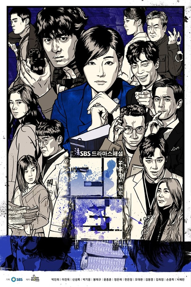 Return official poster / foto: asianwiki.com