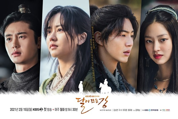 River Where The Moon Rises teaser poster / foto: kbsdramaofficial