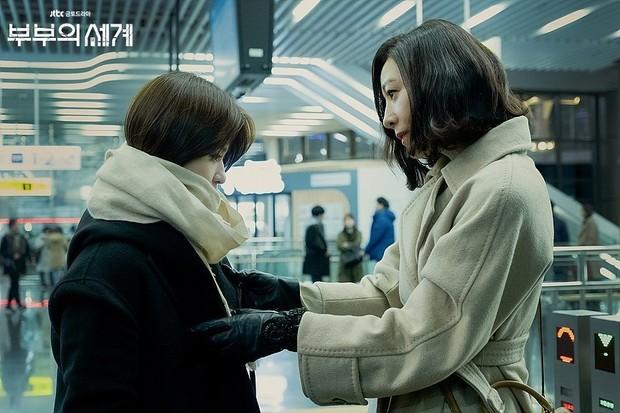 Potret Shim Eun Woo dalam drama The World of The Married (foto: instagram.com/eunoorang)