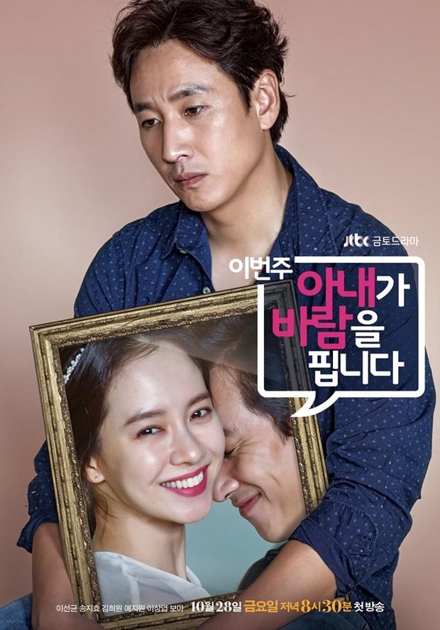 foto: My Wife's Having an Affair This Week/mykoreandramas.com
