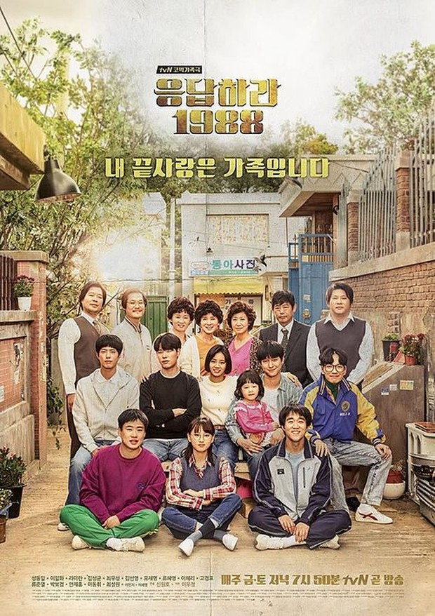 foto: Reply 1988/hubpages.com