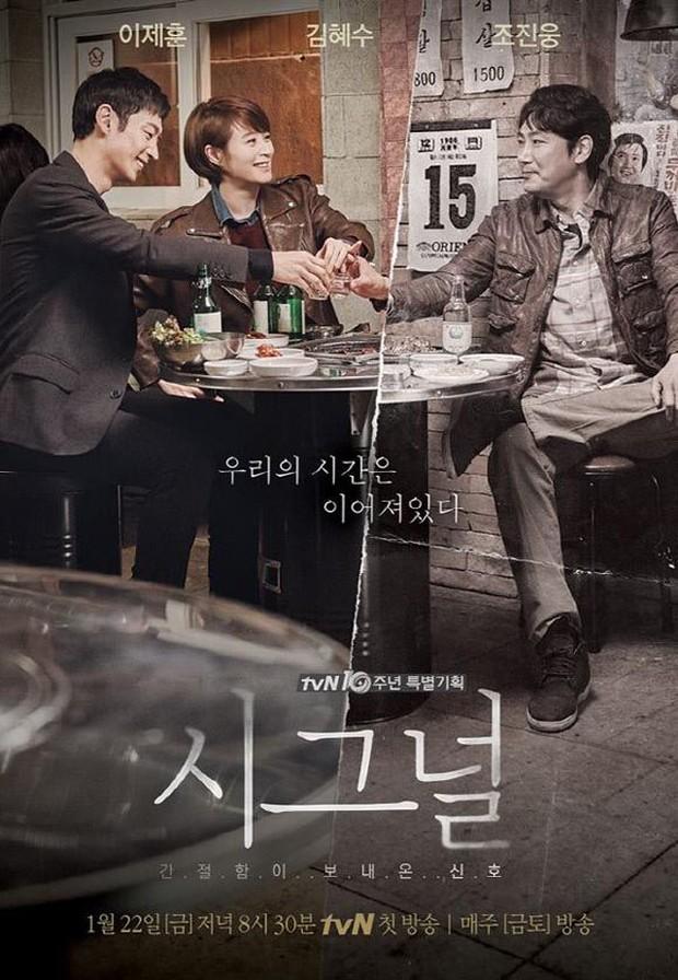 foto: Signal/dramabeans.com