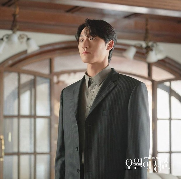 Lee Do Hyun dalam Drama Youth of May/instagram.com/youthofmay_kbs